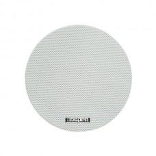 DSP5011 6W Narrow Edge Ceiling Speaker