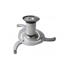 PRB-1 Ceiling Projector Mount, Profile: 130 & 200 mm