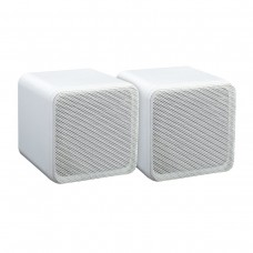 Mini Box Speakers White